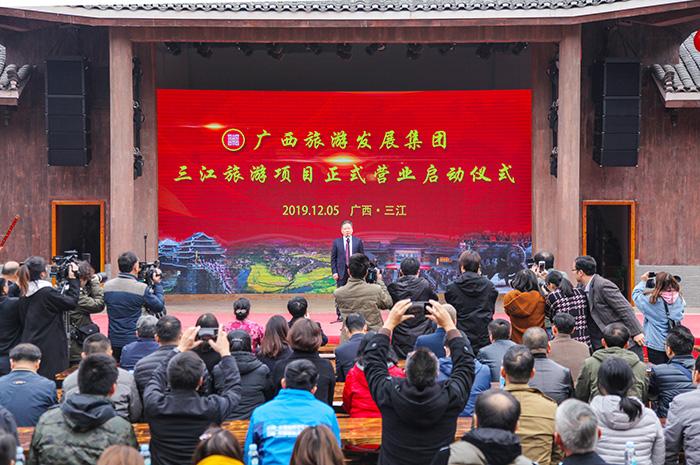 广西旅游发展集团三江旅游项目全面对外营业