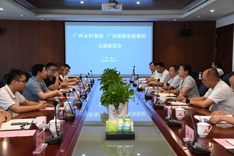 潘鸣与广西永恒集团领导交流座谈